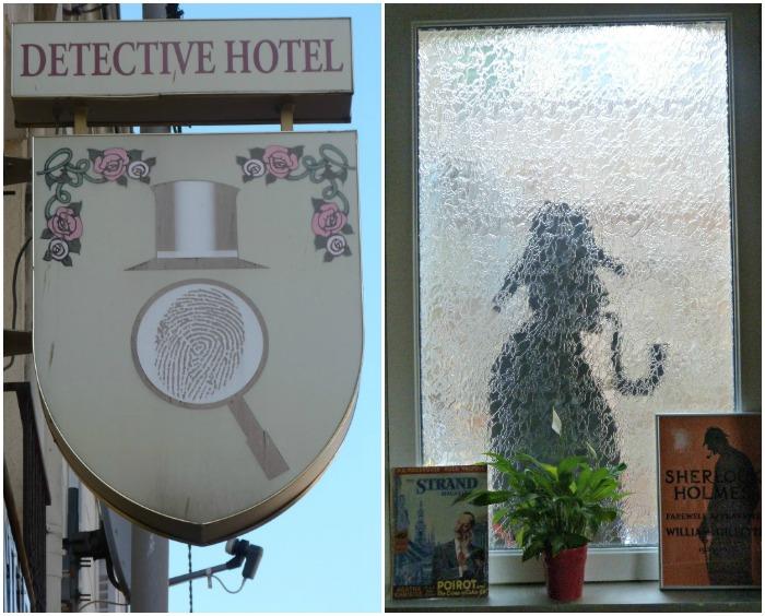 hotel détective collage