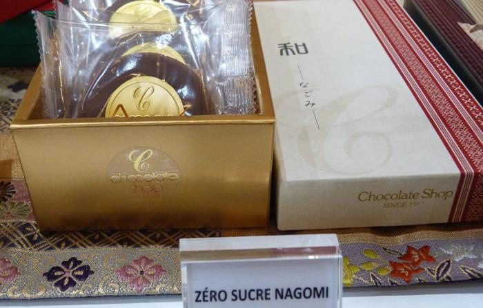 nouveauté chocolat 2015 (24)