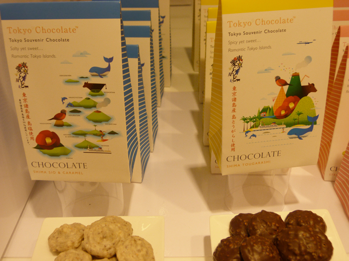 nouveauté chocolat 2015 (22)